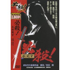 貞永方久 | diskunion.net ONLIN...