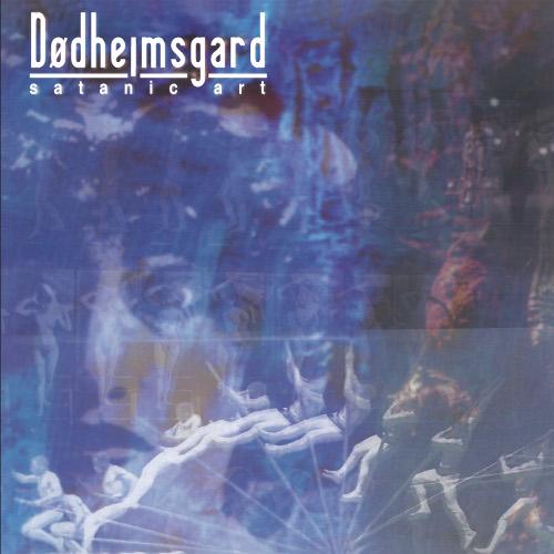DODHEIMSGARD / ドッドヘイムスガルド / SATANIC ART