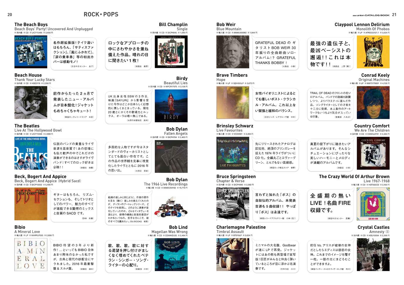 Images of フリー・ユニオン