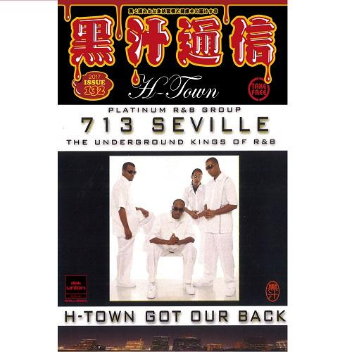 713 seville h town got our back soul blues
