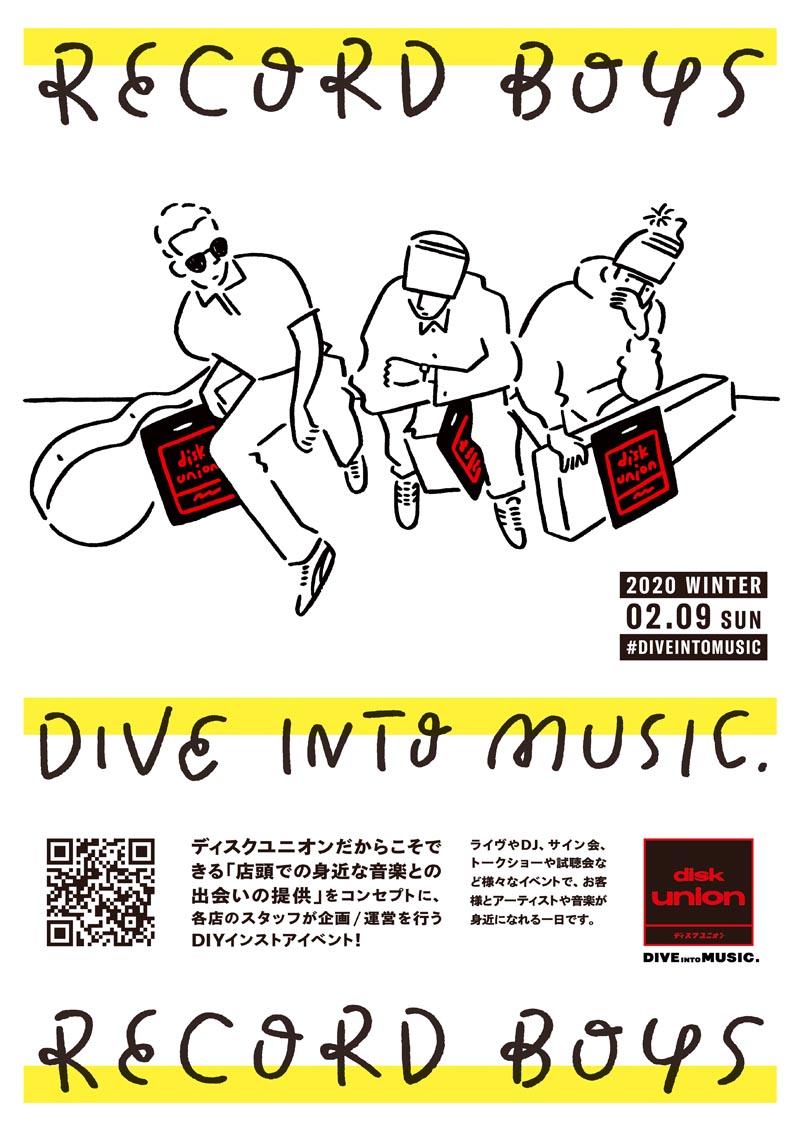 『DIVE INTO MUSIC. 2020 WINTER』