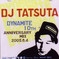 DJ TATSUTA商品一覧|SOUL / BLUES|ディスクユニオン・オンライン ...