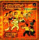 EVISBEATS / エビスビーツ / CHILL