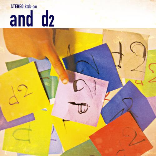 AND D2/D2 (HIPHOP)|HIPHOP/R&B|ディスクユニオン・オンラインショップ|diskunion.net