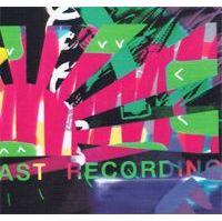 SOICHI TERADA / 寺田創一 / FAR EAST RECORDING 2