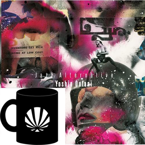 YOSHIO OOTANI / 大谷能生 / Jazz Alternative -DISK UNION&BLACK SMOKER RECORDS限定マグカップ付セット!!-