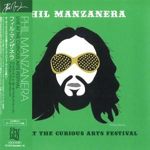 PHIL MANZANERA / フィル・マン...