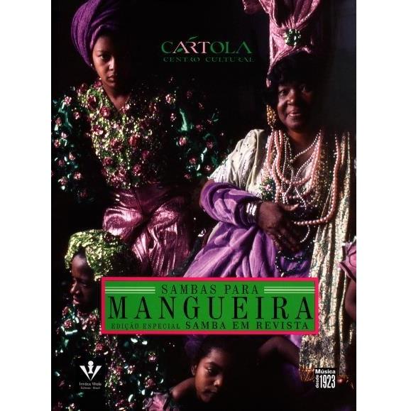 V.A. (SAMBAS PARA A MANGUEIRA) / オムニバス / SAMBAS PARA MANGUEIRA (SONGBOOK)