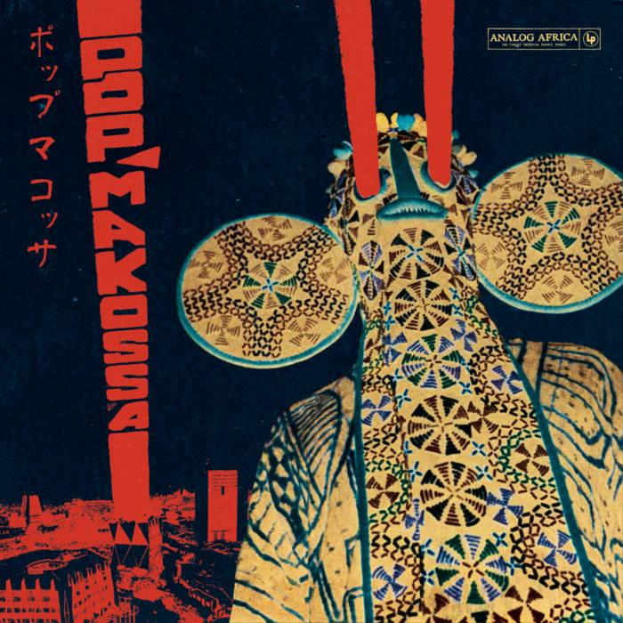 V.A. (POP MAKOSSA) / オムニバス / POP MAKOSSA - THE INVASIVE DANCE BEAT OF CAMEROON 1976-1984