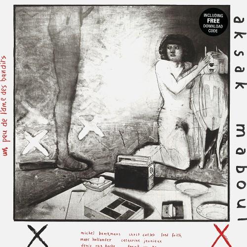 AKSAK MABOUL / アクサク・マブール / UN PEU DE L'ÂME DE BAND - 180g LIMITED VINYL