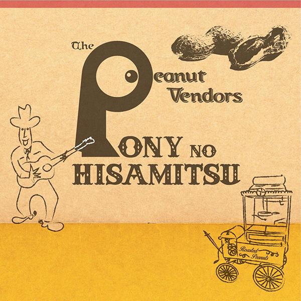 ポニーのヒサミツ / THE PEANUT VENDORS