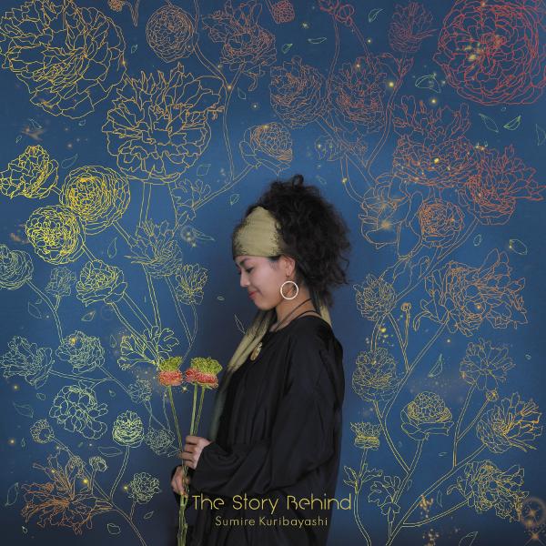 SUMIRE KURIBAYASHI / 栗林すみれ / Story Behind (LP)