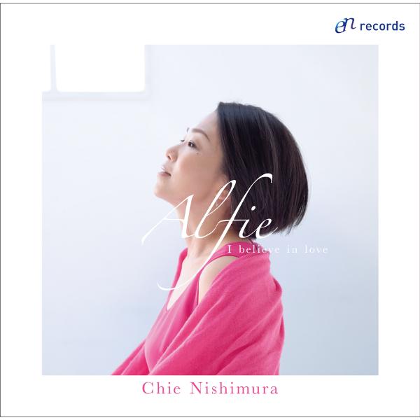 CHIE NISHIMURA / 西村知恵 / Alfie / アルフィー