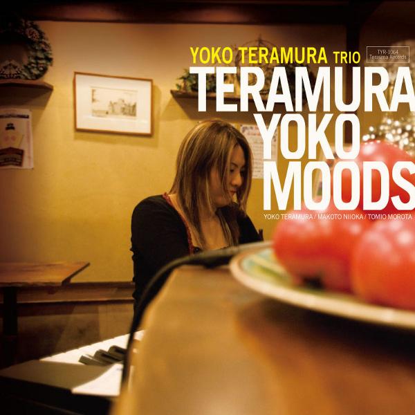 YOKO TERAMURA / 寺村容子 / 寺村容子ムード(2CD/リマスター)
