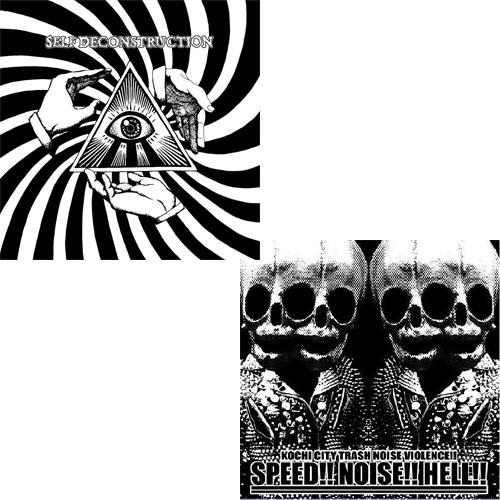 SELF DECONSTRUCTION / SPEED!! NOISE!! HELL!! / SPLIT (LP)