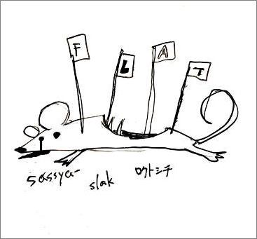ロクトシチ / sassya- / slak / FLAT
