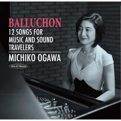 MICHIKO OGAWA / 小川理子 / バルーション(UHQCD)