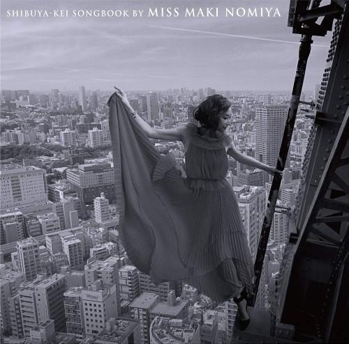 MAKI NOMIYA / 野宮真貴 / 渋谷系ソングブック
