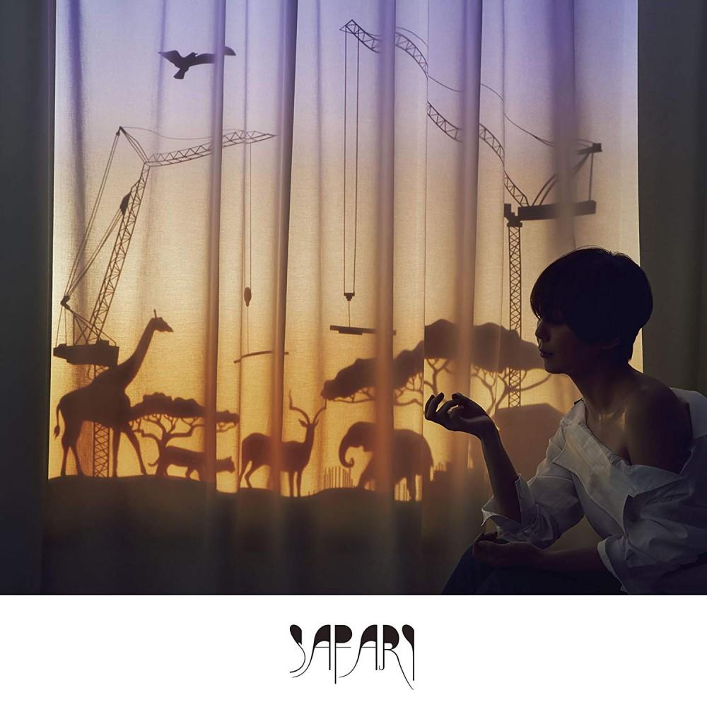 土岐麻子 / SAFARI(アナログ)