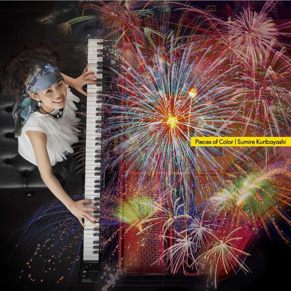 SUMIRE KURIBAYASHI 栗林すみれ / Pieces of Color(LP)
