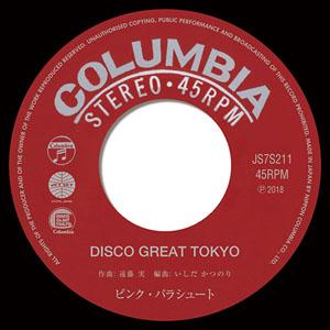 """ピンク・パラシュート / DISCO GREAT TOKYO / DISCO GREAT TOKYO (T-GROOVE COSMIC DISCO REMIX) (7"""")"""
