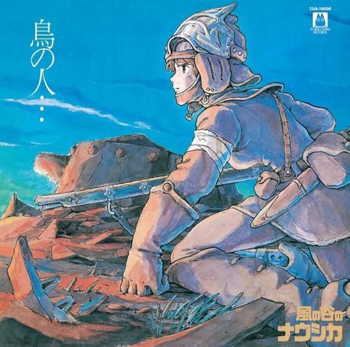 JO HISAISHI / 久石譲 / 風の谷のナウシカ イメージアルバム 鳥の人・・・