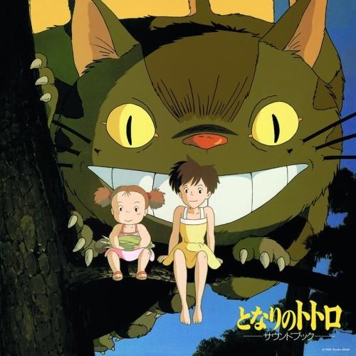 JO HISAISHI / 久石譲 / となりのトトロ サウンドブック
