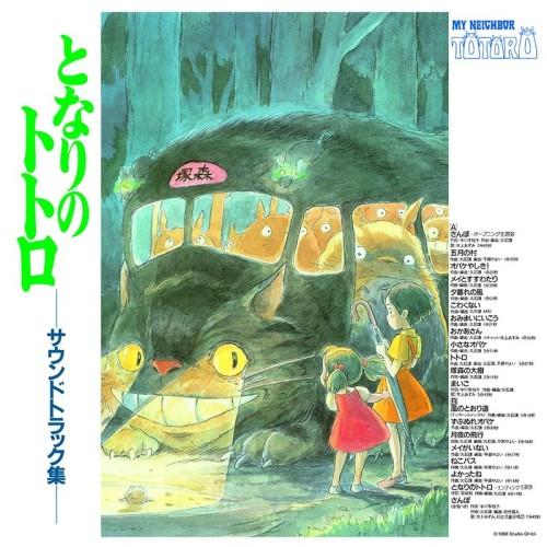 JO HISAISHI / 久石譲 / となりのトトロ サウンドトラック