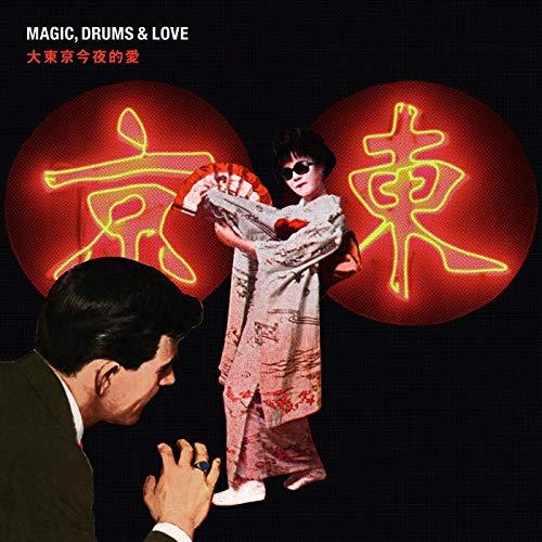 Magic, Drums & Love / 大東京今夜的愛