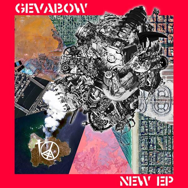 ゲバ棒 / NEW EP
