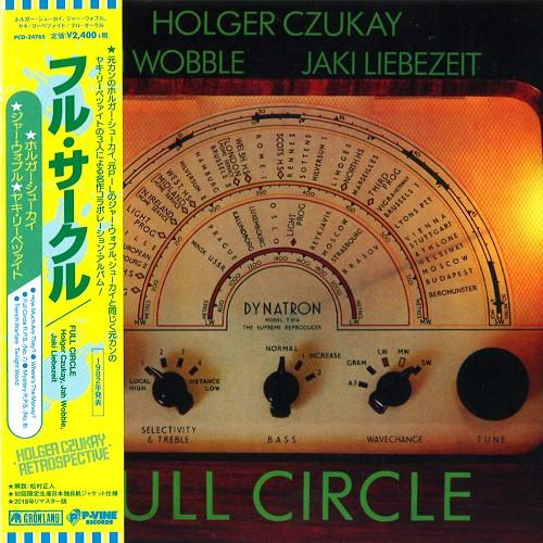 CZUKAY/WOBBLE/LIEBEZEIT / シューカイ/ウーブル/リーベツァイト / FULL CIRCLE - REMASTER / フル・サークル - リマスター