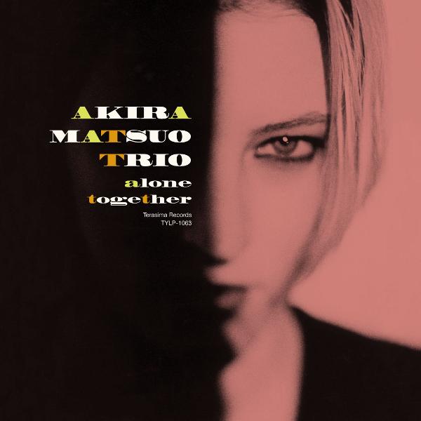 AKIRA MATSUO / 松尾明 / アローン・トゥゲザー・リマスター(LP)