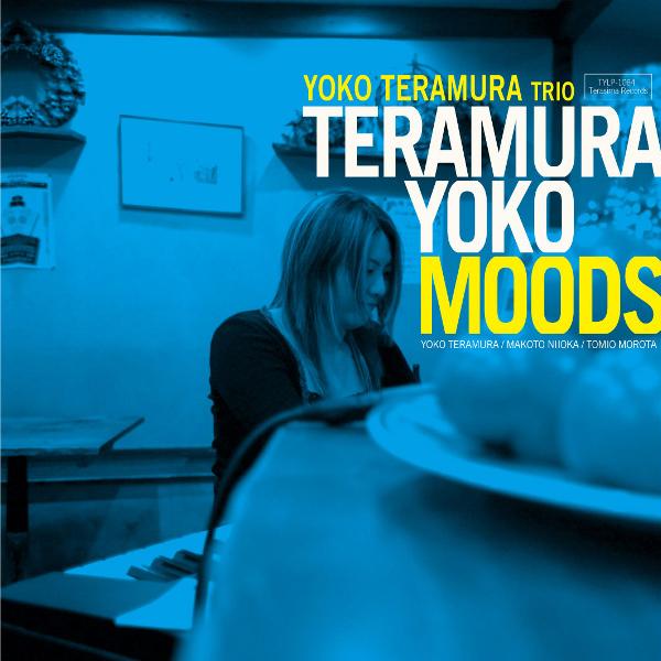 YOKO TERAMURA / 寺村容子 / 寺村容子ムードリマスター(LP)