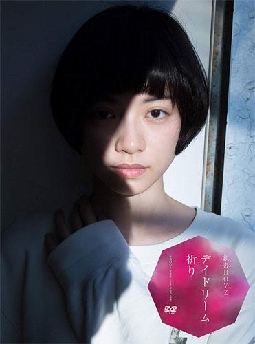 銀杏BOYZ / デイドリーム 祈り (DVD)