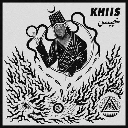 """KHIIS / SABOOR (7"""")"""