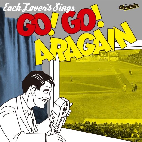 V.A(大瀧詠一 Cover Book -ネクスト・ジェネレーション編-『GO! GO! ARAGAIN』) / 大瀧詠一 Cover Book -ネクスト・ジェネレーション編-『GO! GO! ARAGAIN』