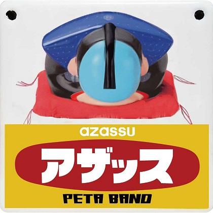 PETA / AZASSU~アザッス~