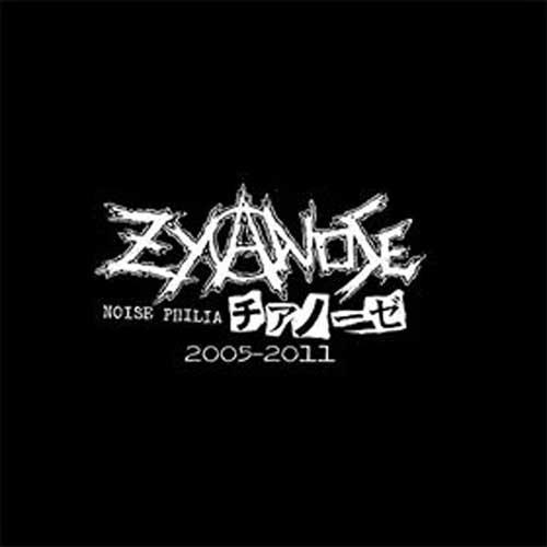 ZYANOSE / 編集盤2005-2011
