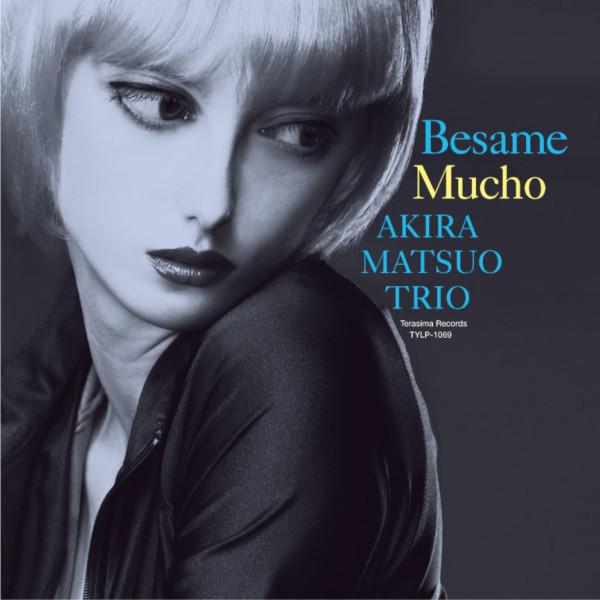 AKIRA MATSUO / 松尾明 / Besame Mucho(LP/リマスター)
