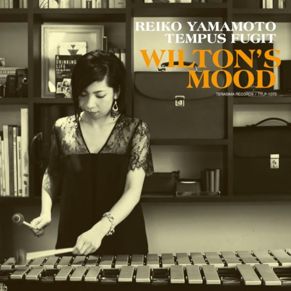 YAMAMOTO REIKO / 山本玲子 / ウィルトンズ・ムード(LP/リマスター)