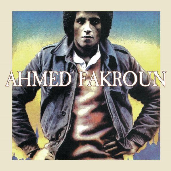 "NISYAN (7"")/AHMED FAKROUN/アフメッド・ファクロウン SOUL/BLUES ..."