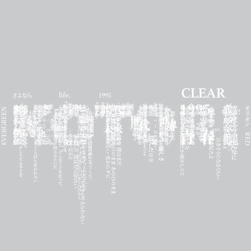 KOTORI / CLEAR