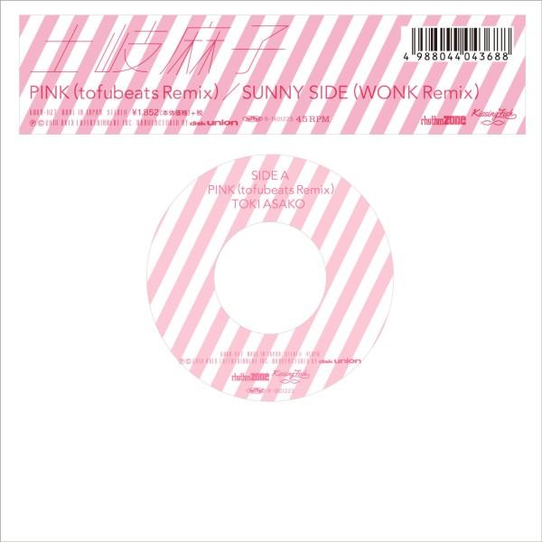 土岐麻子 / PINK(tofubeats Remix)/SUNNY SIDE(WONK Remix)