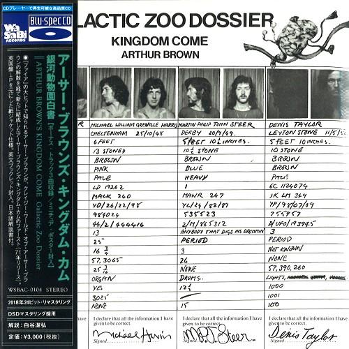 ARTHUR BROWN'S KINGDOM COME / アーサー・ブラウンズ・キングダム・カム / GALASTIC ZOO DOSSIER - BLU-SPEC CD/2018 REMASTER / 銀河動物園白書 - BLU-SPEC CD/2018リマスター