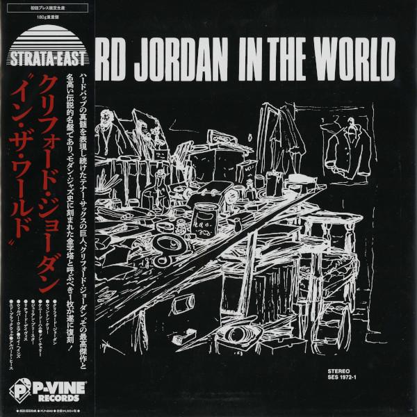 CLIFFORD JORDAN / クリフォード・ジョーダン / In The World(LP) / イン・ザ・ワールド