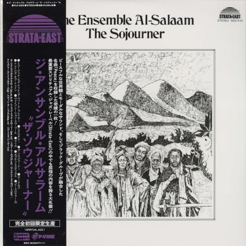 ENSEMBLE AL-SALAAM / アンサンブル・アル・サラーム / SOJOURNER / ソウジャーナー