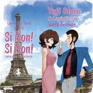 YUJI OHNO / 大野雄二 / LUPIN THE THIRD PART V-SI BON! SI BON! / ルパン・ザ・サード・パート・ファイブ~シ・ボン!シ・ボン!