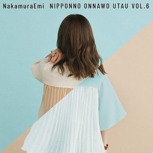 NakamuraEmi / NIPPONNO ONNAWO UTAU Vol.6(アナログ)