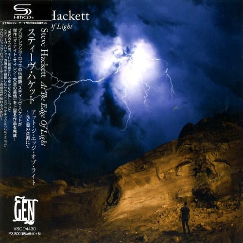 STEVE HACKETT / スティーヴ・ハケット / AT THE EDGE OF LIGHT - SHM-CD / アット・ジ・エッジ・オブ・ライト~光と闇の深淵 - SHM-CD