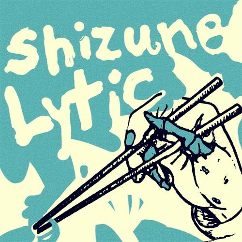 """SHIZUNE / LYTIC / SPLIT (7"""")"""